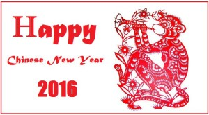 Chinese-New-year-Greetings-2016-In-English1